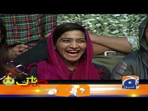 Khabarnaak | Ayesha Jahanzeb | 3rd November 2019