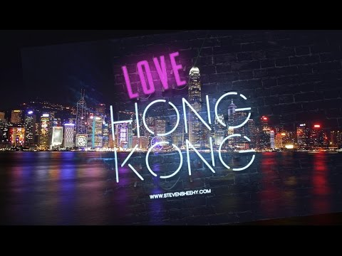 LOVE HONG KONG | 我愛HK開心萬歲