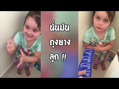 รวมคลิป Fail พากย์ไทย #9