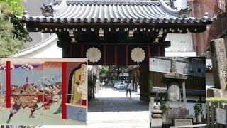 Japanese History - Honno-ji Temple and the Death of Oda Nobunaga