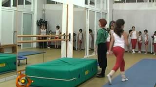 Enorganh gymnastikh Meros A