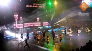 Лазерное шоу Открытие Дельфийских игр Екатеринбург