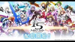 Infinite Stratos Archetype Breaker Gameplay (ios/android)