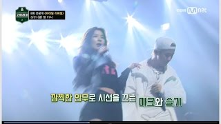 [High school rapper] 170330 Final episode ( Ep.8 ) full preview and rehearsal thumbnail