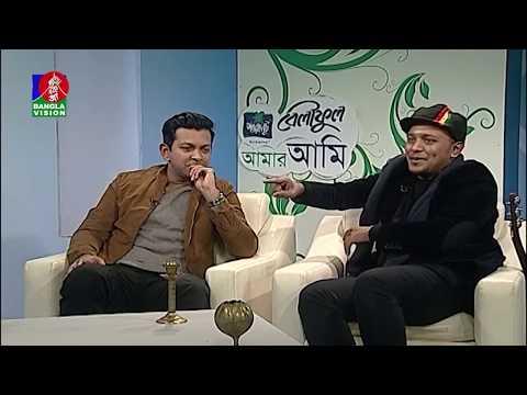 Amar Ami | Tahsan & Minar | BanglaVision Program | Sajjad Hussain | Ep-555