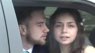 "Бродяга ""Свадьба Миши и Маши"""
