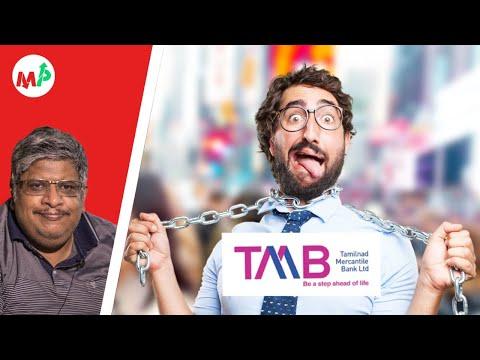 Tamilnad Mercantile Bank (TMB) -ன் தொடர்கதை  | IPO ஒரு வருடத்தில் ! | Anand Srinivasan