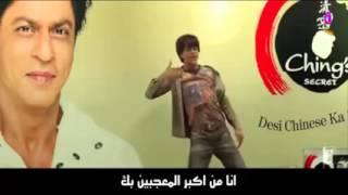 الاغنيه الاصليه التي يغنيها عبد الفتاح الجريني لشاروخان Jabra fan مترجمه