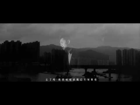 鄭俊弘 ﹣ 忘了嗎 Did You Forget (Official MV)
