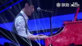 fancam 160526 yixing ft jj lin 翅膀 i believe i can fly gf charity concert