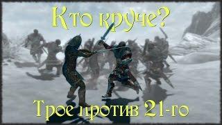 [СПИН-ОФФ] Кто круче: 3 Брата Бури или 21 Имперец?