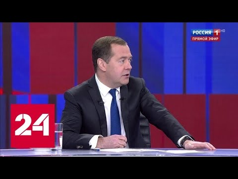 Увидеть свет в конце тоннеля: Медведев - об интеграции России и Белоруссии - Россия 24