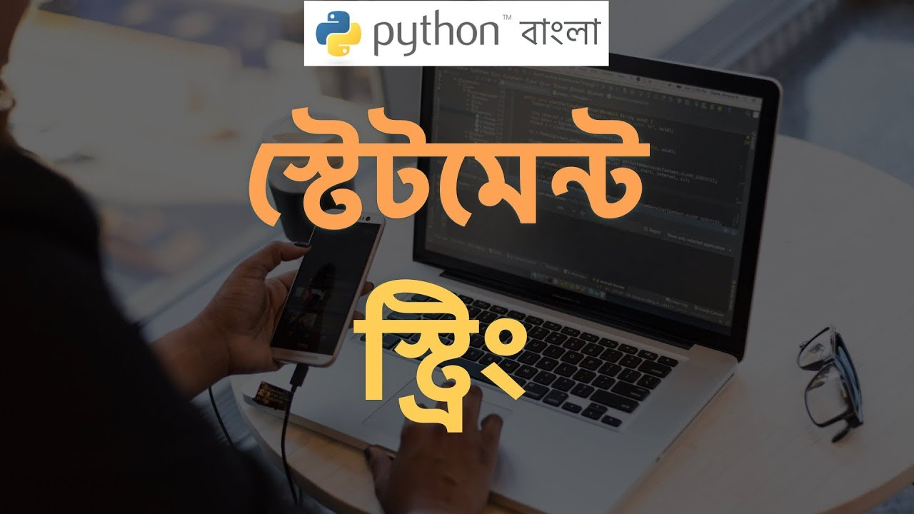 Python Tutorial for Beginners: Learn Statements Expressions