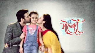Yeh Hai Mohabbatein - title song