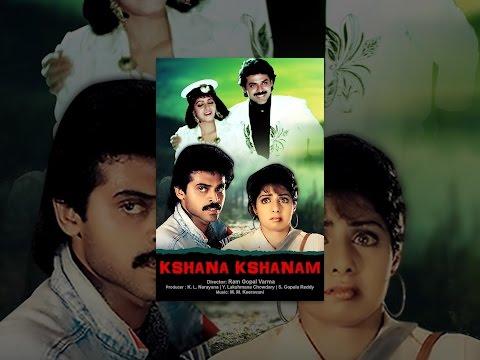 Kshana Kshanam