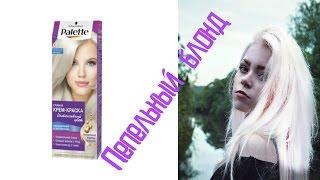 видео Палет крем краска для волос палитра фото