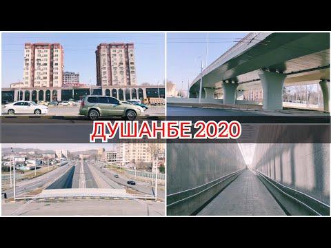 Душанбе 2020. От моста 82 до караболо