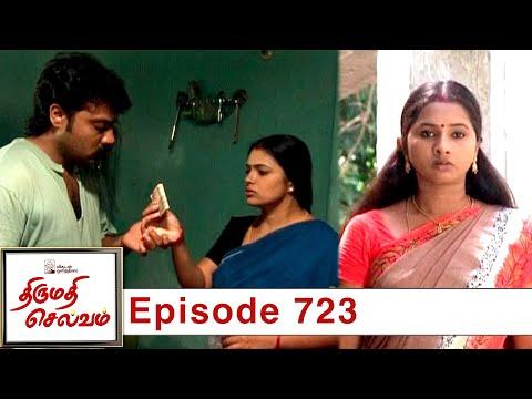 Thirumathi Selvam Episode 723, 09/01/2021   #VikatanPrimeTime