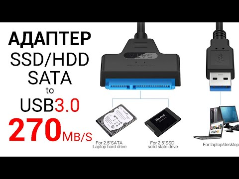 Как подключить винчестер к USB 3.0 To SSD/HDD 2.5 SATA Адаптер с Aliexpress