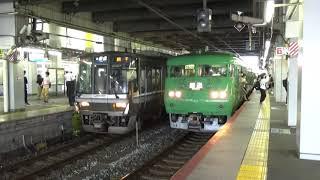 【2列車同時到着!】JR京都線 223系2000番台 普通網干行き 117系 普通京都行き 京都駅