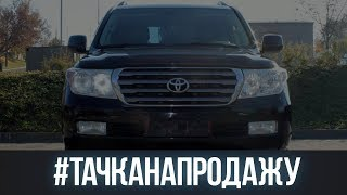 Тачка на продажу Toyota Land Cruiser 200
