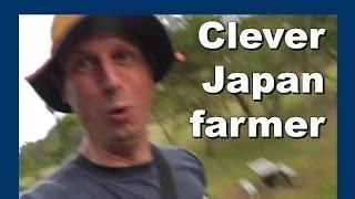 Clever Japanese farmer 巧妙な日本の農家 - Abandoned Japan 日本の廃墟