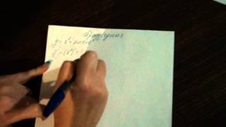 производная функции (высшая математика)(Пишите: malenok07@mail.ru. Подписывайтесь на канал: https://www.youtube.com/user/ViktorMalenok Ссылка на видео: