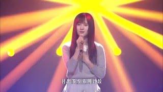 SNH48 Kiku (鞠婧祎) - 不想让你知道