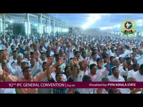 You deserve the Glory...Kumbanad Convention 2016(Sis Persis John)