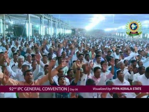 You deserve the Glory...Kumbanad Convention 2016(Sis Persis John)