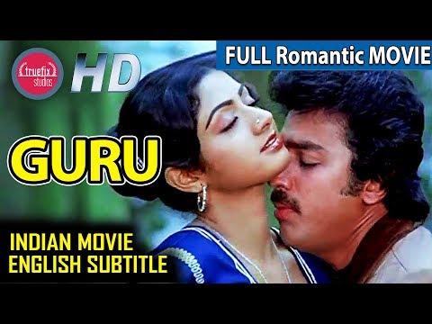 guru-full-movie- -indian-movies-with-subtitles- -romantic-movies-tamil- -full-hd- -south-films