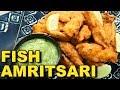 Amritsari fish fry recipe fish recipe how to make amritsari fish fry fish fry recipe varun mp3