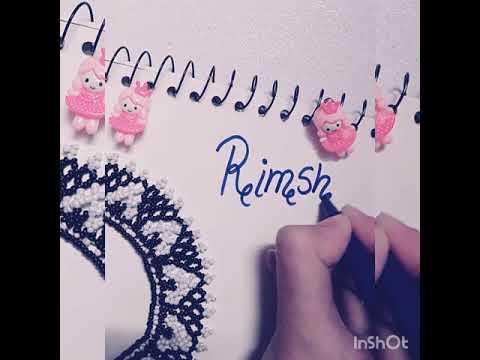 Baixar Rimsha Download Rimsha Dl Musicas