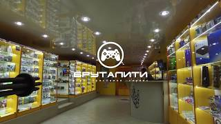 Магазин видеоигр Бруталити. Тизер. PS4 PS3 Xbox dendy Sega GTA5 Fifa киберспорт Казань