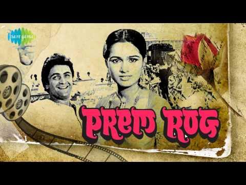 Bhanware Ne Khilaya Phool - Suresh Wadkar - Lata Mangeshkar - Prem Rog [1982]