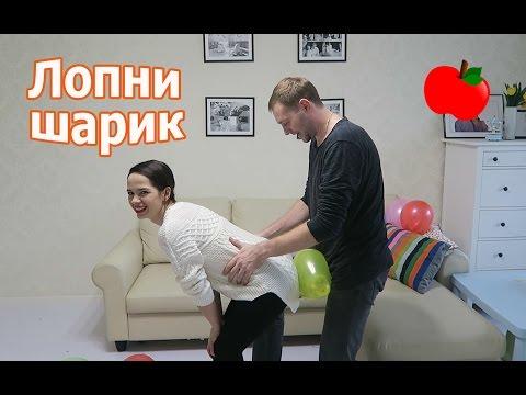 BALLOON CHALLENGE / Челлендж Лопни шарик