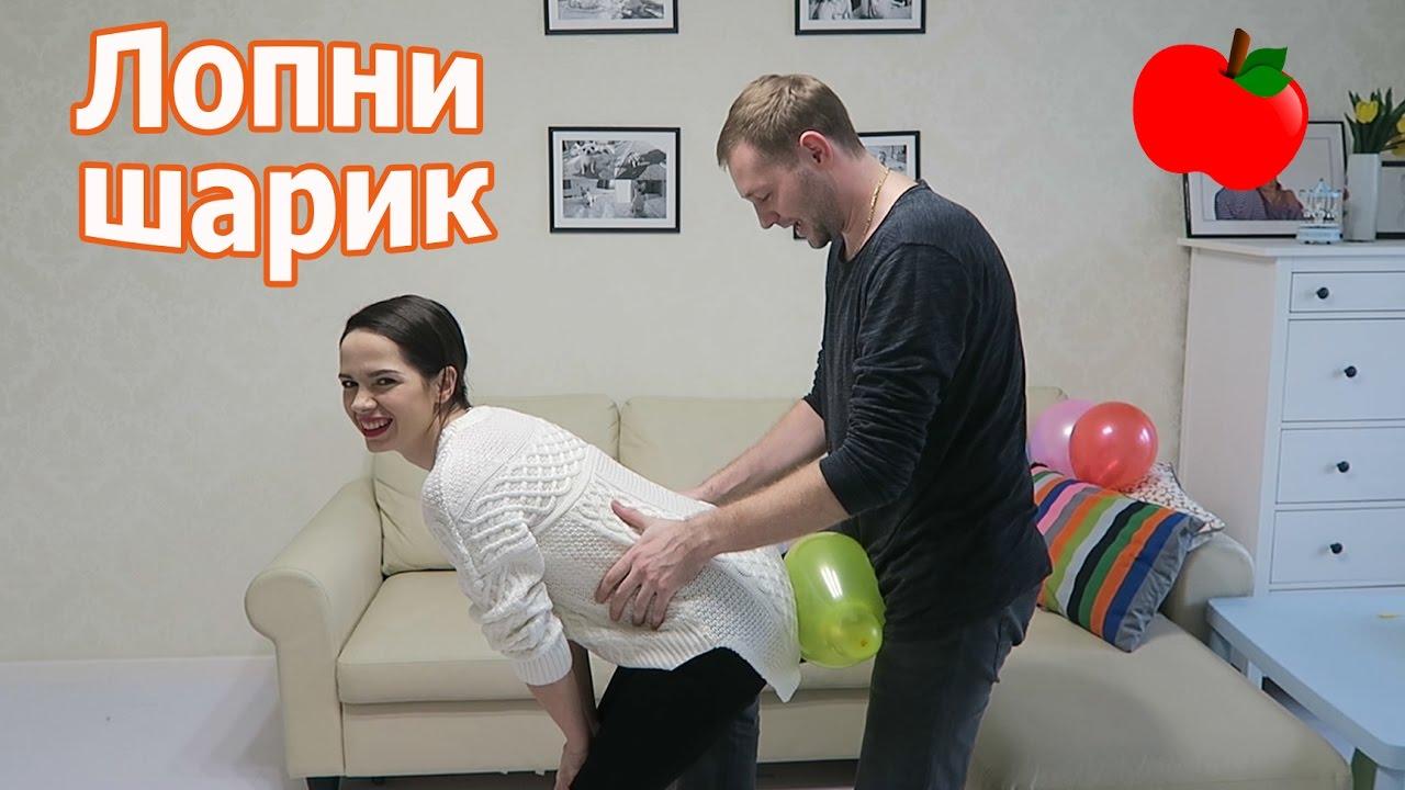 Фото шарик в попе у подружкиnone