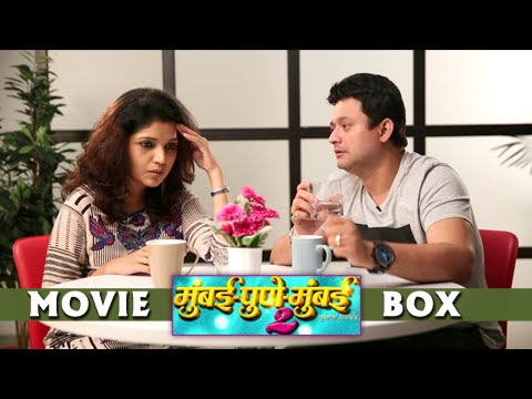 mumbai-pune-mumbai-2-|-where-to-get-married?-movie-box|-swapnil-joshi,-mukta-barve