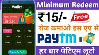 Sign Up Bonus Instant Withdrawal || Signup Bonus Redeem App 2020 || FREE PAYTM CASH Best Earning App