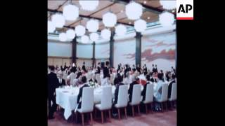 UPITN 7 4 75 PRESIDENT CEAUSESCU ATTENDS STATE LUNCHEON