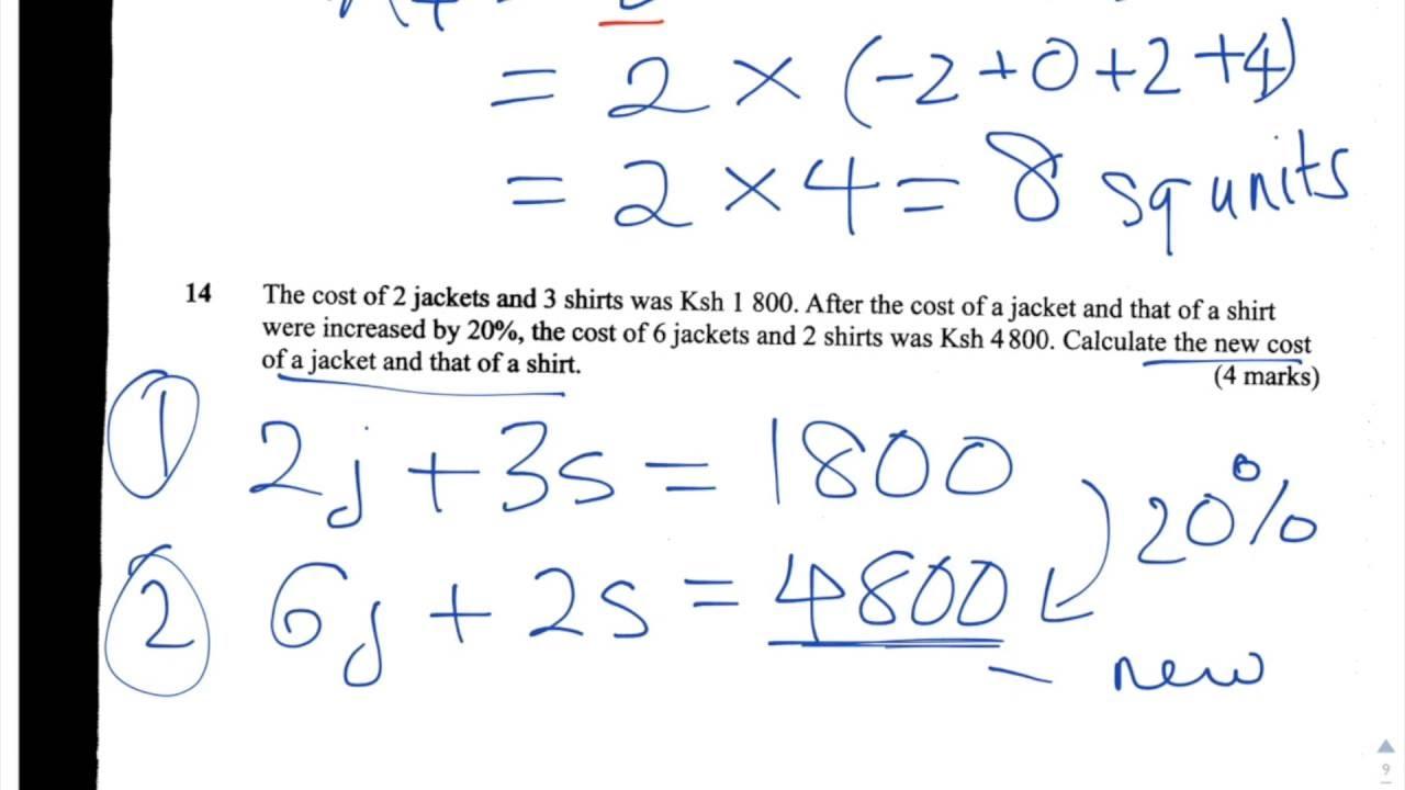 KCSE 2015 Mathematics | Paper 1 : Questions 14