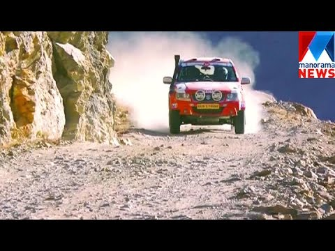Ride day Himalaya rally start today | Manorama News