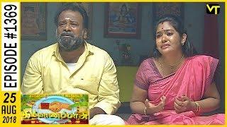 Kalyana Parisu - Tamil Serial | கல்யாணபரிசு | Episode 1369 | 25 August 2018 | Sun TV Serial