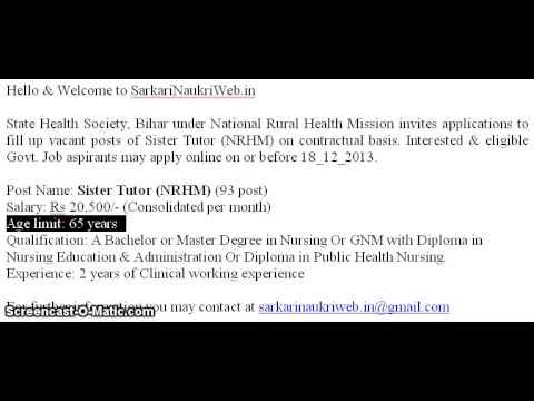 State Health Society Bihar, Sister Tutor Vacancy 2013