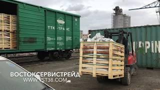 Битум Фасованный разгрузка Улан-Батор. Packaged Paving Bitumen unloading UlaanBaatar.