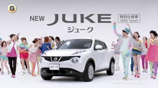 Nissan Juke Commercial Japan 2016 広告日産ジューク2016.