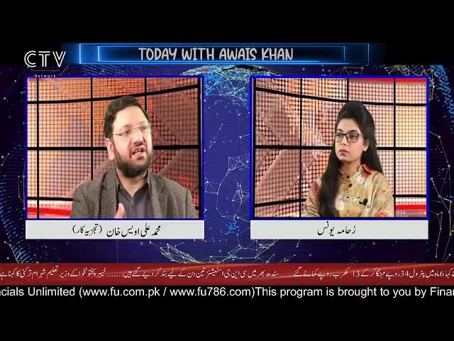 Today With Awais Khan |