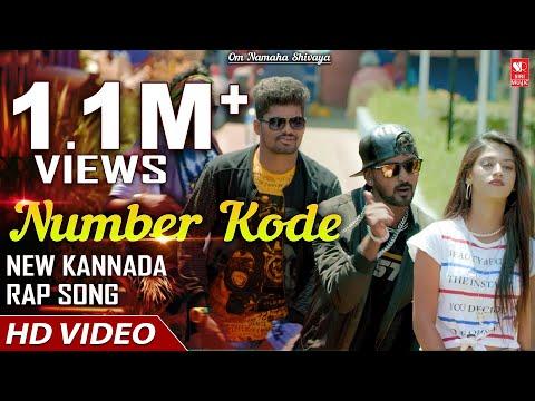 Number Kode | New Kannada Rap Song | Gopal Maharaj | Ramesh D S | Siri Music