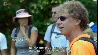 הסיפור האמיתי - אין הר גבוה מדי, מסע דרמטי לפסגת הקילימנג'רו | כאן 11 לשעבר רשות השידור