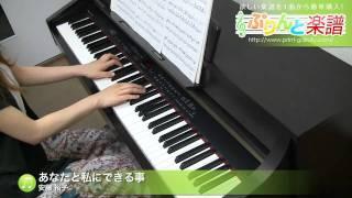 使用した楽譜はコチラ http://www.print-gakufu.com/score/detail/53486...